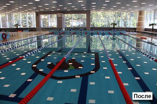 Бассейн в спорткомплексе после реконструкции.