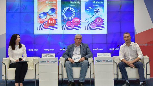 Пресс-конференция Запуск нового мобильного оператора Крыма и Севастополя Волна мобайл