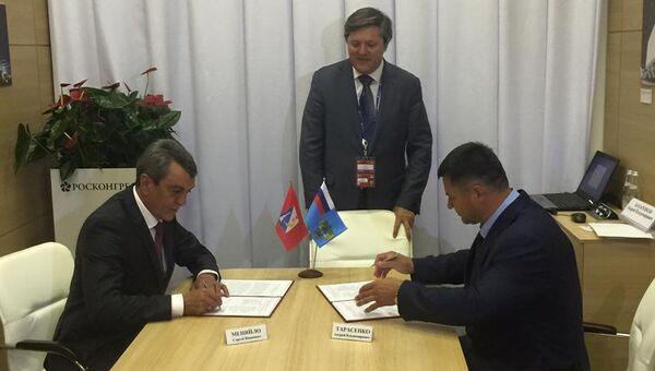 Подписание соглашения о сотрудничестве между Правительством Севастополя и Федеральным государственным унитарным предприятием Росморпорт
