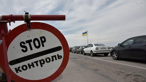 Пункт пропуска Джанкой на границе России и Украины