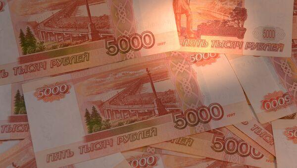 Денежные купюры России