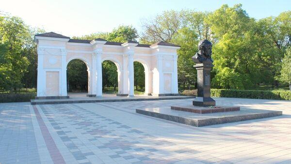 Парк имени Шевченко в Симферополе