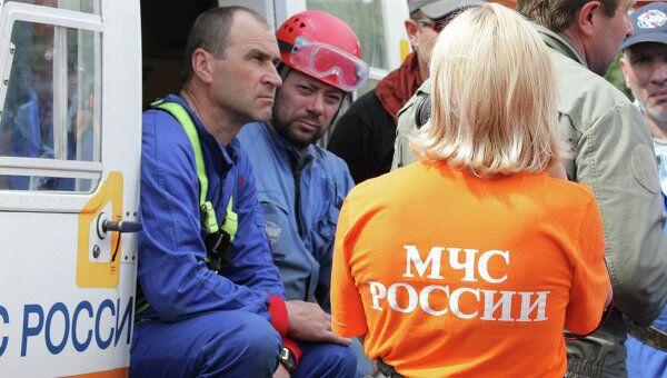 Спасатели МЧС России