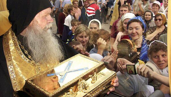 Мощи апостола Андрея Первозванного
