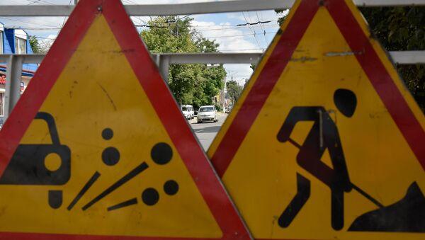 Дорожные знаки, предупреждающие о ремонтных работах. Архивное фото