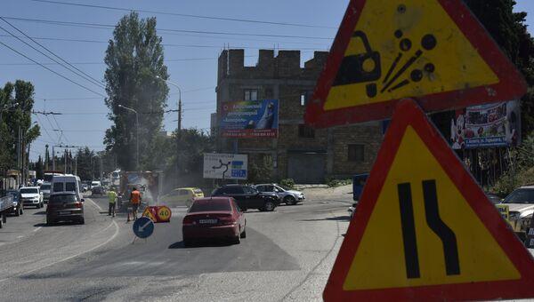 Ремонт дороги Симферополь – Алушта