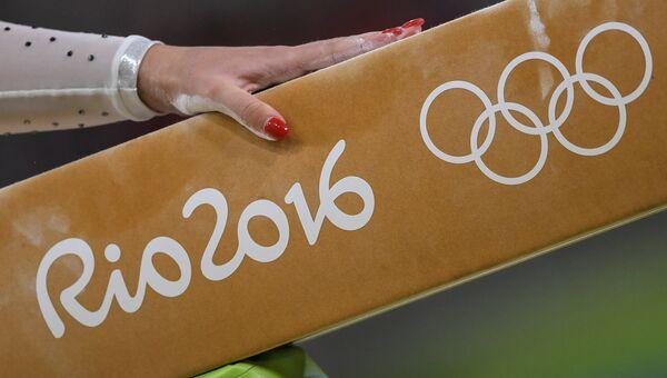 Олимпиада-2016.