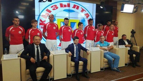 Презентация первой крымско-татарской футбольной команды Кызылташ