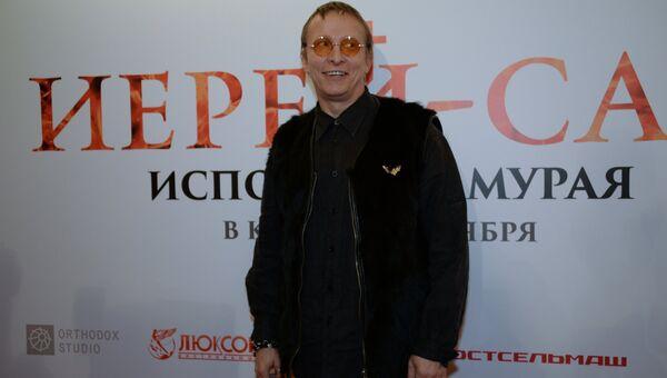 Иван Охлобыстин на премьере фильма Иерей-Сан. Исповедь самурая