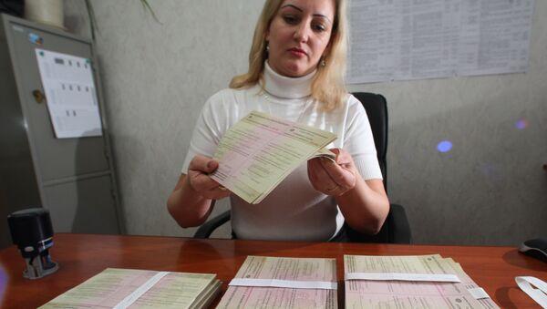 Работа избирательной комиссии Центрального района Калининграда по выдаче открепительных удостоверений