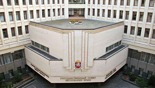 Здание Госсовета РК