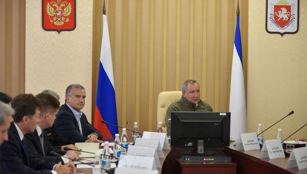 Заседание Государственной пограничной комиссии в Крыму с участием вице-премьера РФ Дмитрия Рогозина