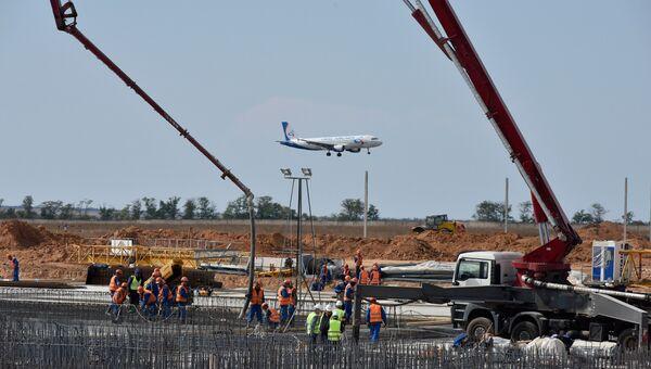 Строители приступили к заливке фундамента нового аэровокзального комплекса аэропорта Симферополь