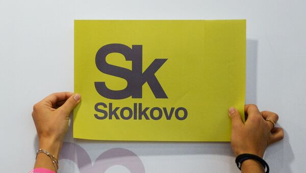 Логотип инновационного центра Сколково
