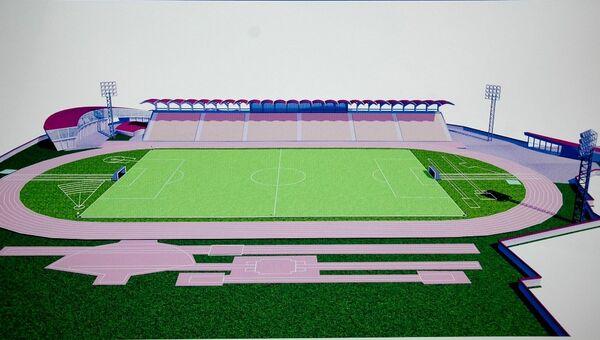 В администрации Ялты представили концепцию реконструкции стадиона Авангард