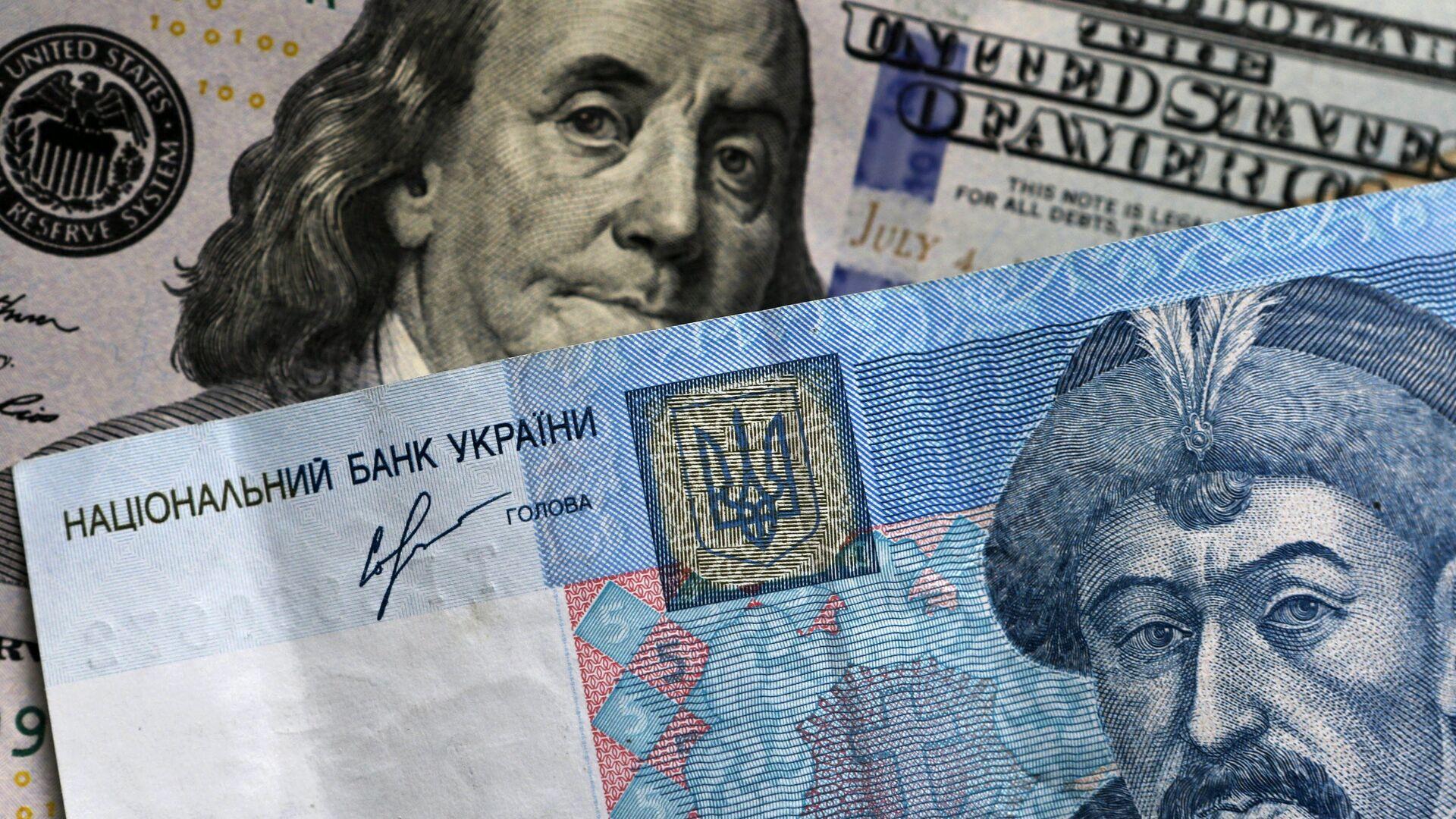 Денежные купюры и монеты США и Украины - РИА Новости, 1920, 29.06.2021