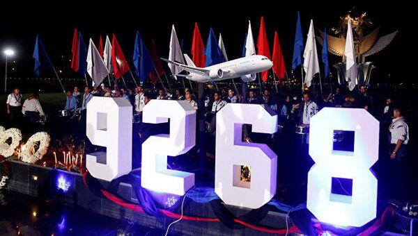 Акция памяти жертв крушения авиалайнера А321