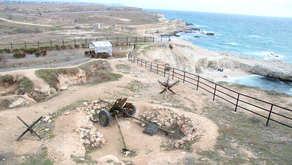 Мемориальный комплекс героическим защитникам Севастополя 35-я береговая батарея в Севастополе