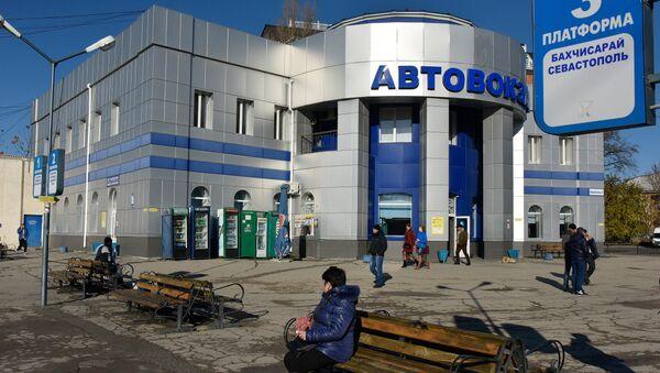 Автовокзал Симферополя. Архивное фото