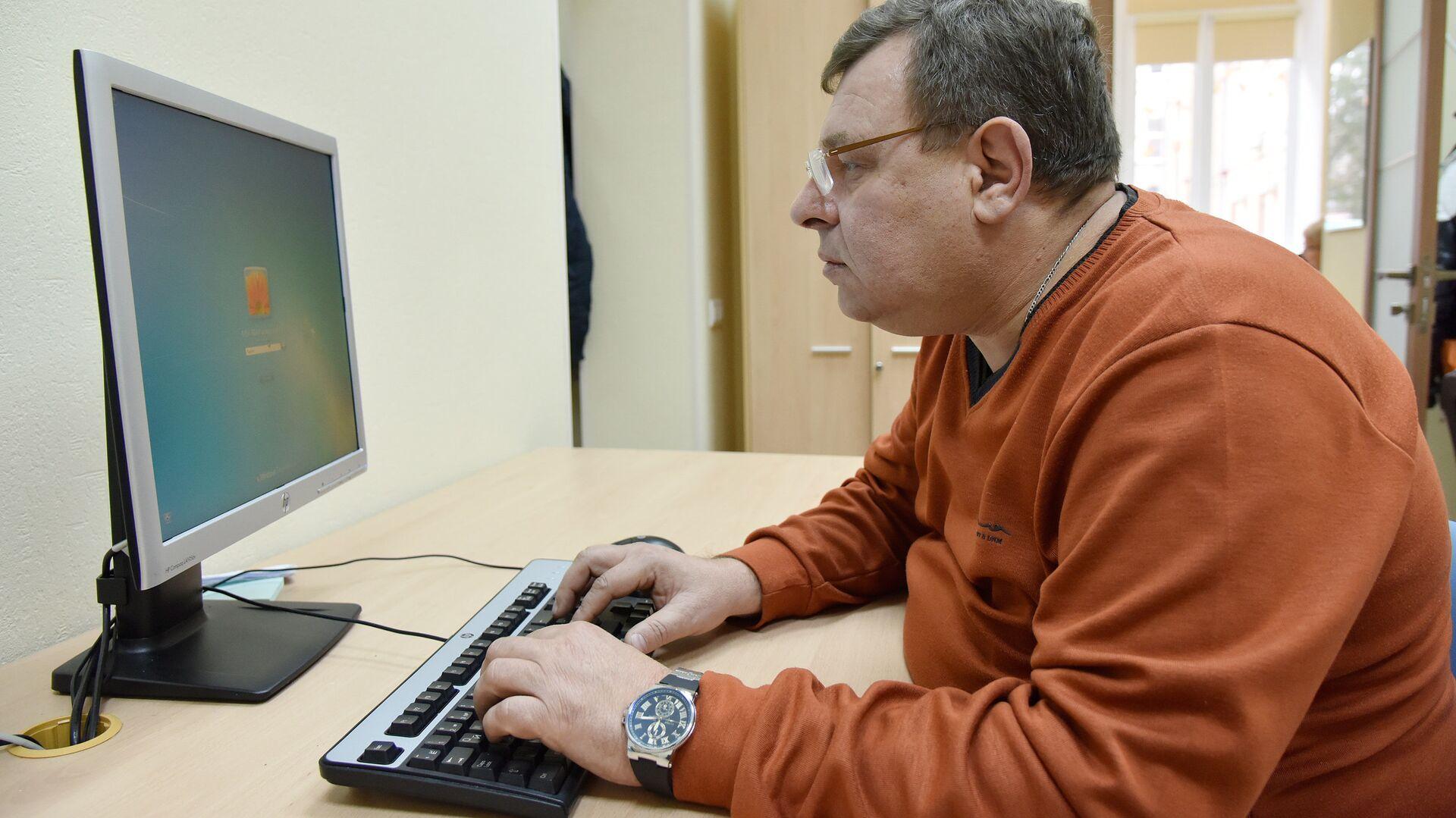 Работа за компьютером - РИА Новости, 1920, 07.09.2021