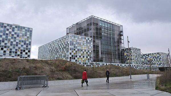Здание Международного уголовного суда в Гааге. Архивное фото
