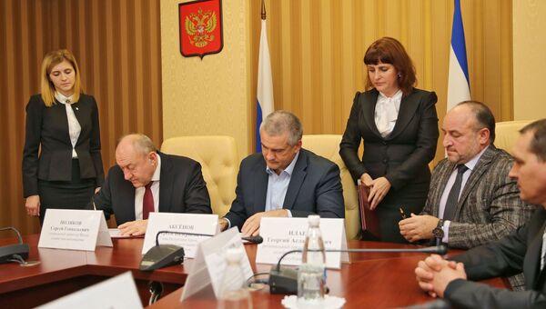 Совет министров РК подписал соглашение с ФГБУ Фонд содействия инновациям