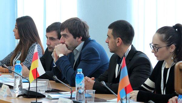 Открытие саммита студенческих лидеров государств-участников СНГ в Севастополе