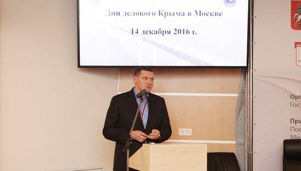 Во второй день проведения бизнес - форума Дни Делового Крыма в Москве президент Группы компаний КСК Николай Шалимов принял участие в конференции Свободная экономическая зона в Крыму. Первые результаты и перспективы