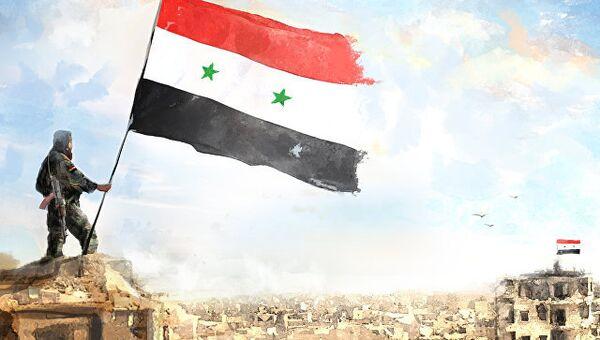 Освобожденный Алеппо