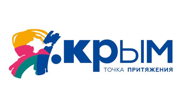 Туристский бренд Крыма