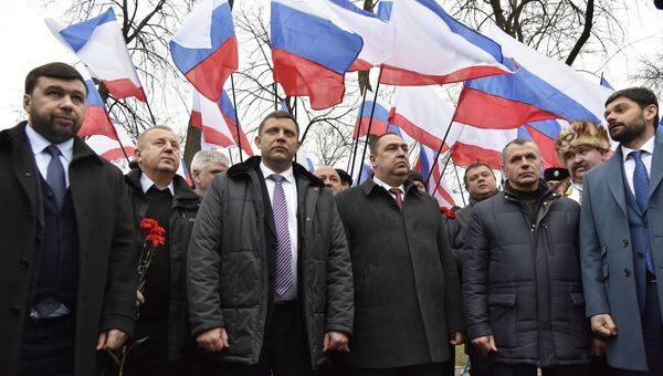 Митинг по случаю 363-й годовщины Переяславской рады в Симферополе