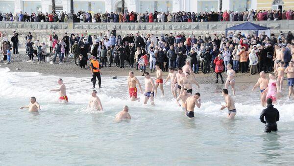 Праздник Крещения в Ялте