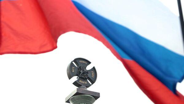 Памятник Народному ополчению всех времен в Крыму