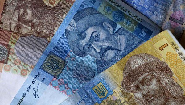 Денежные купюры Украины