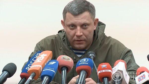 Глава ДНР Александр Захарченко прокомментировал гибель командира батальона Сомали Михаила Толстых (Гиви)