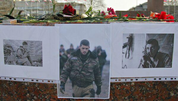 В Симферополе состоялась акция в память о погибшем в Донецкой народной республике командира батальона Сомали Михаила Толстых (Гиви)