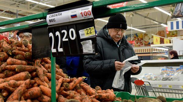 Продукты и цены в гипермаркете Симферополя