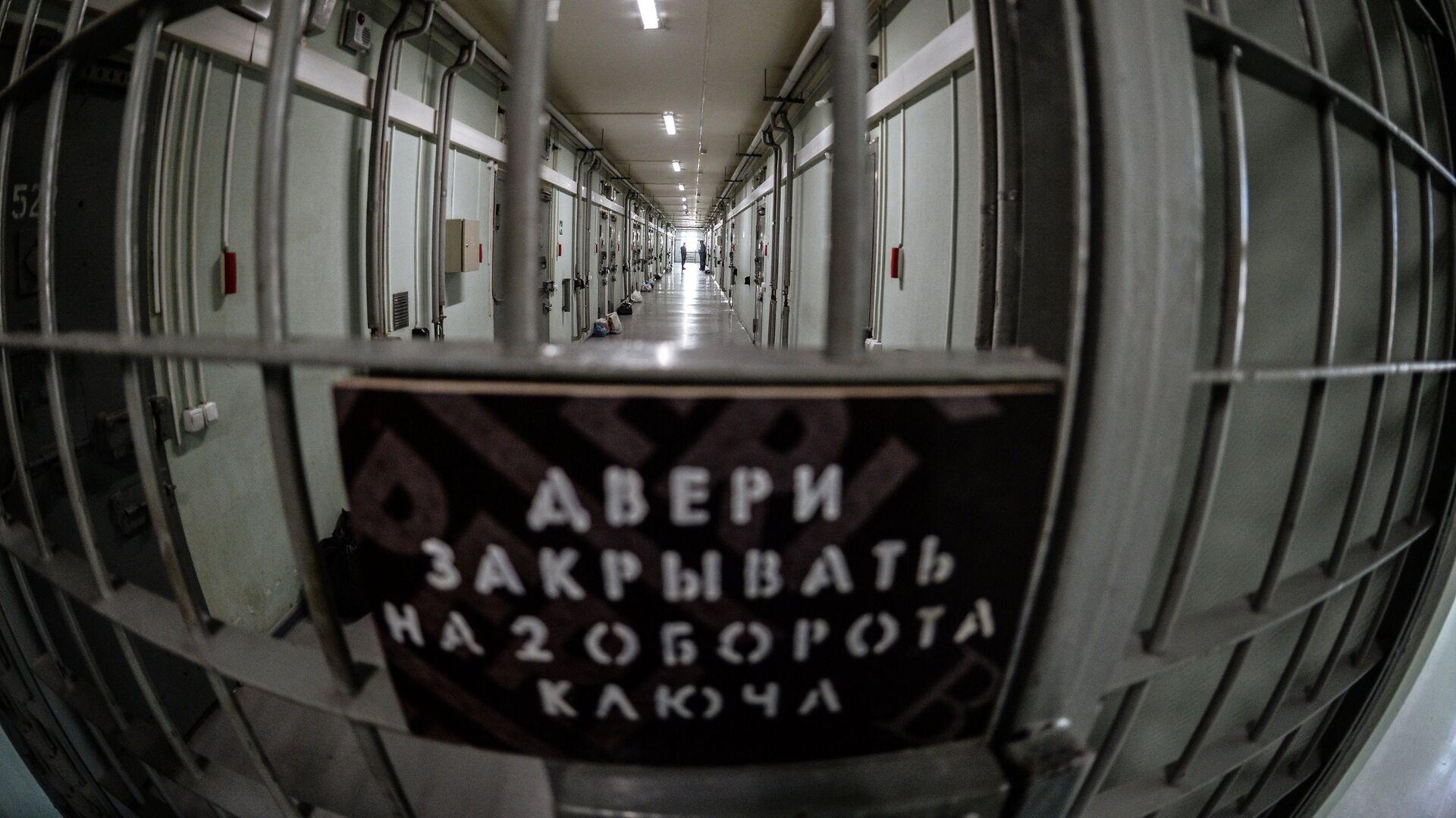 Следственного изолятора - РИА Новости, 1920, 17.02.2021