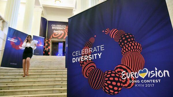 Церемония жеребьевки конкурса Евровидение 2017 в Киеве