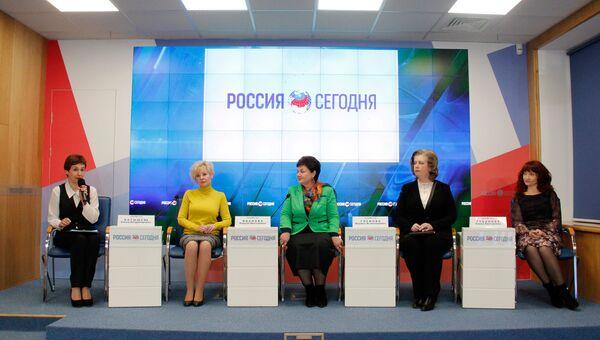 Пресс-конференция Профессия в женских руках
