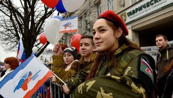 Праздничные мероприятия в Симферополе, посвященные третьей годовщине Крымской весны