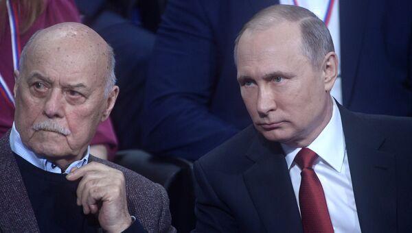 Президент РФ В. Путин принял участие в работе IV Медиафорума региональных и местных средств массовой информации Правда и справедливость