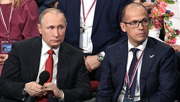 Президент России Владимир Путин на медиафоруме независимых региональных и местных СМИ Правда и справедливость