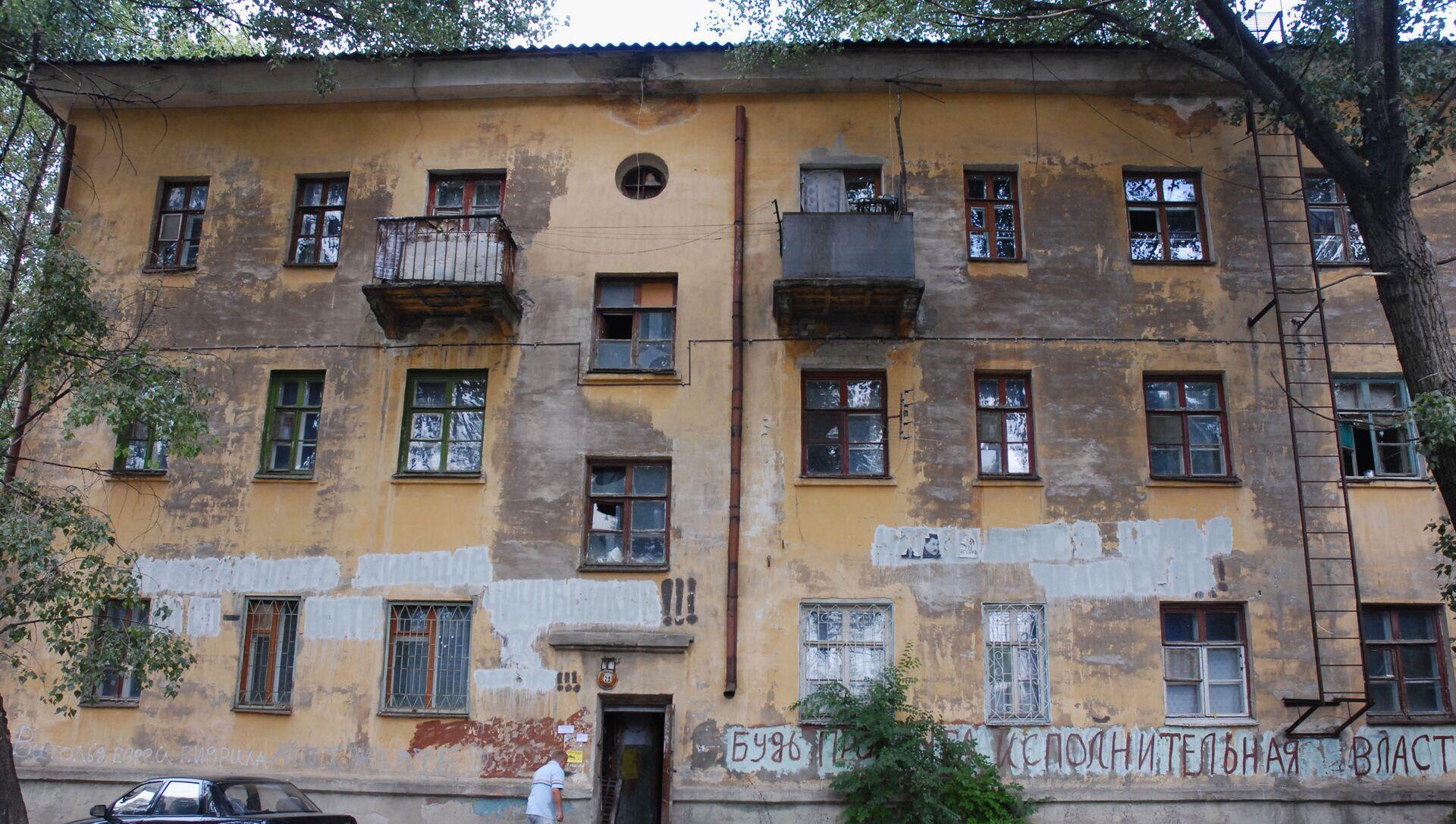 Ветхое жилье - РИА Новости, 1920, 09.12.2019