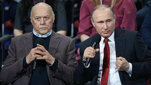 Президент РФ Владимир Путин принимает участие в работе IV Медиафорума региональных и местных средств массовой информации Правда и справедливость