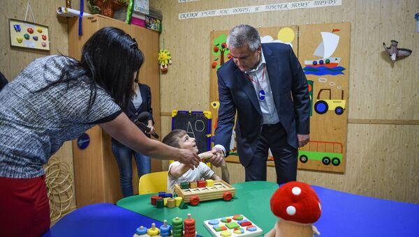 Глава Республики Крым Сергей Аксенов в Реабилитационном центре для детей и подростков с ограниченными возможностями