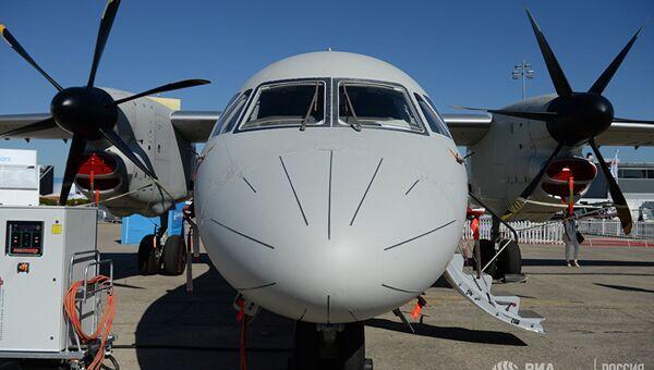 Турбовинтовой многоцелевой транспортный самолет Ан-132 D на Международном авиасалоне Ле Бурже-2017 во Франции