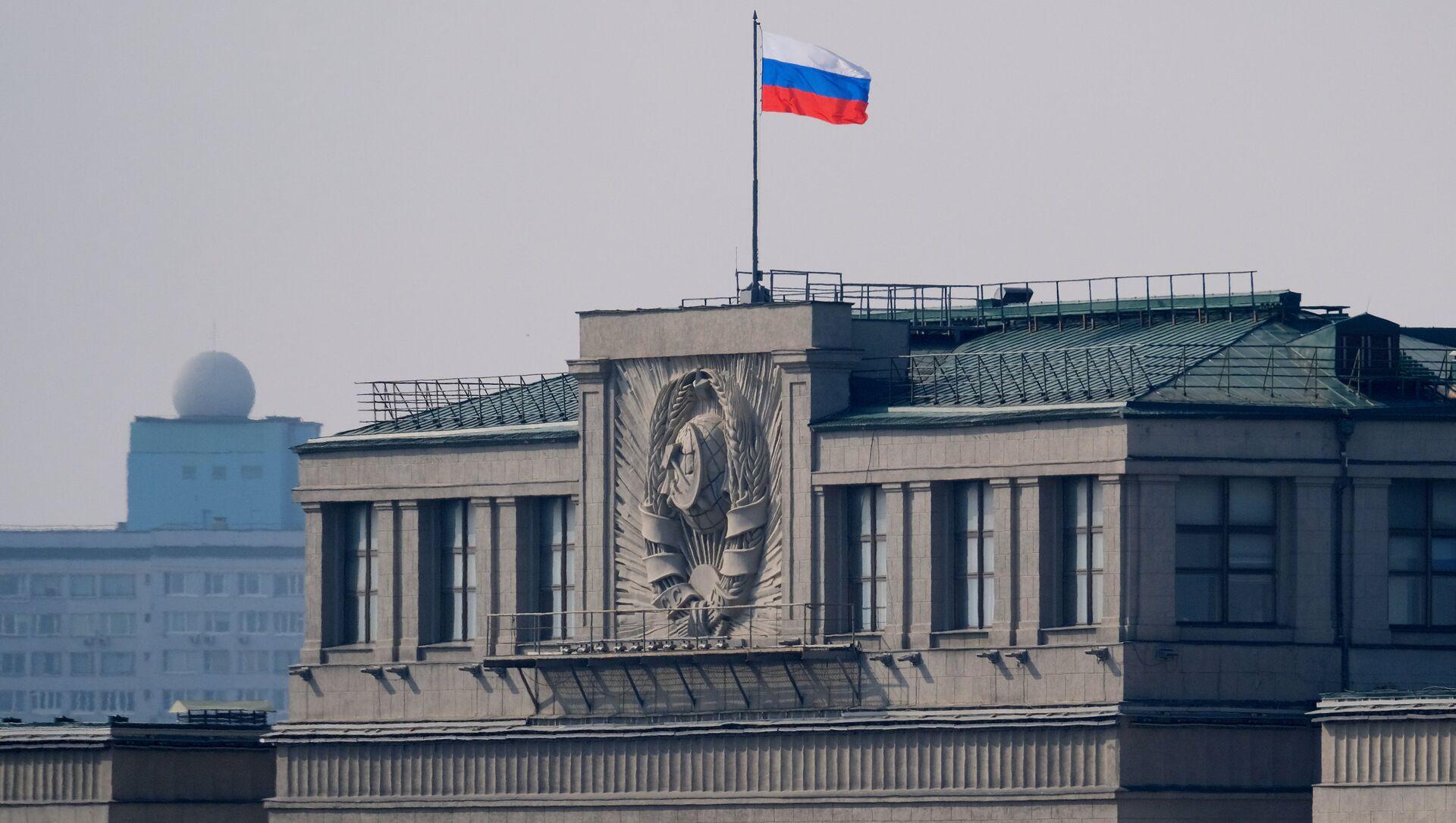 Здание Госдумы РФ - РИА Новости, 1920, 17.11.2020