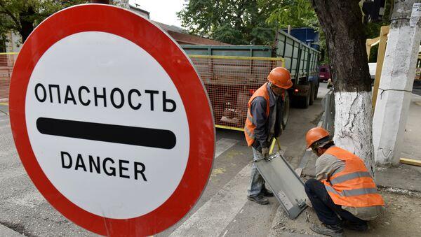 Дорожные работы в центре Симферополя