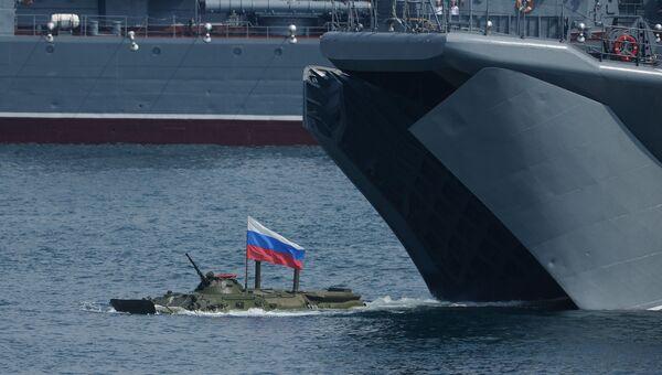 Сторожевой корабль Пытливый